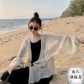 防曬衣 罩衫外套女2020新款韓版時尚鏤空百搭中長款蕾絲仙女開衫上衣潮-10週年慶