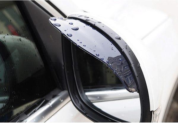 汽車後視鏡雨眉 晴雨擋 車用雨蓋 遮雨擋 強力背膠 晴雨檔 雨眉 2片裝【神來也】