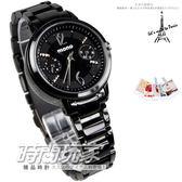 mono 雙環錶 IP黑電鍍 不銹鋼 藍寶石水晶 30mm 女錶 時間玩家 C1191IP-1-376全黑 防水手錶