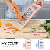 多功能刀刨三件套組  刨絲器 挫籤 削皮器 廚房 蔬果刀具 刨刀套裝 食物 【L052-2】MY COLOR