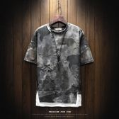 夏季t恤男士短袖韓版圓領寬鬆潮流半袖迷彩個性潮牌夏裝上衣服   麥吉良品