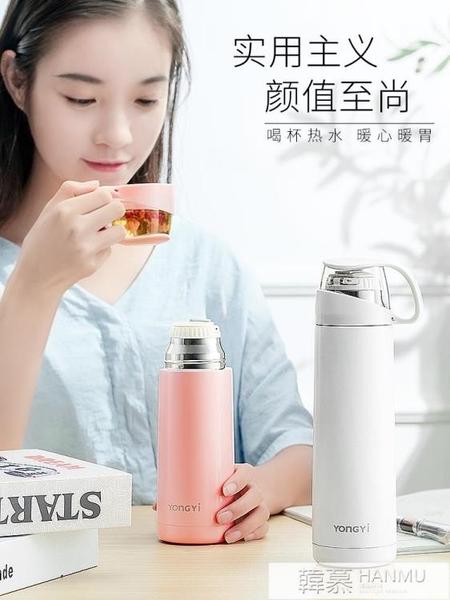 保溫杯女便攜可愛兒童水杯大容量不銹鋼簡約小學生水壺杯子男訂製  母親節特惠