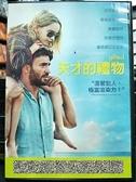 挖寶二手片-0B01-328-正版DVD-電影【天才的禮物】-末日列車-克里斯伊凡*戀夏500日導演(直購價)