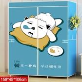 簡易衣櫃家用租房臥室布藝布衣櫃簡約現代經濟型省空間組裝小衣櫥ATF 蘑菇街小屋