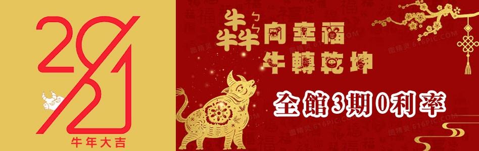 shuijingjing-headscarf-708exf4x0948x0300-m.jpg