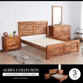房間3件組  AURRA 奧拉鄉村實木雙人房間3件組(床架+床頭櫃+化妝台) / H&D 東稻家居