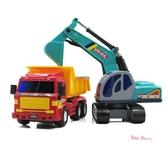 挖土機?大號兒童玩具工程車模型履帶挖掘機挖土車翻斗車土方車組合