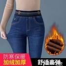 牛仔褲 牛仔褲女秋冬季外穿高腰加厚鬆緊腰小腳中年媽媽褲子顯瘦長褲 【99免運】