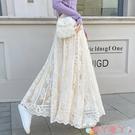 網紗裙 超仙垂墜感半身裙中長款女鉤花蕾絲宮廷風時尚超大擺遮胯網紗裙子 愛丫 免運