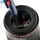 JJC鏡頭筆for佳能尼康索尼富士單反相機保養毛刷清潔碳頭配收納包 全館免運