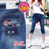 BOBO小中大尺碼【3502】中腰後口袋貓咪 雪花牛仔七分褲 S-5L