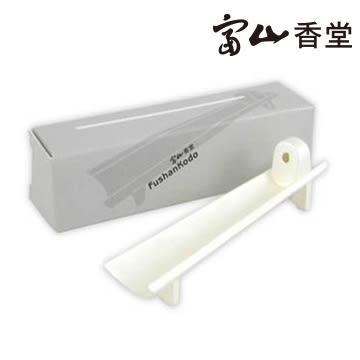 【富山香堂】迷你銅臥香座-白金(57mm臥線香適用)
