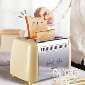 烤面包機全自動家用早餐2片吐司機土司多士爐 JY7074【潘小丫女鞋】