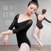 舞衣芭蕾舞服女成人練功服空中瑜伽修身形體服基訓服藝考連體服舞蹈服