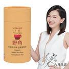 【野角南非國寶茶】有機南非博士綠蜜樹茶(...