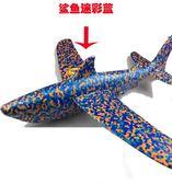 正品超輕網紅摔不爛epp手拋飛機泡沫滑翔機兒童玩具橡膠戶外「Top3c」