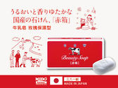 日本牛乳石鹼牛乳香皂(玫瑰保濕型)3入《Midohouse》