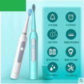 電動牙刷成人家用非充電式聲波全自動牙刷情侶防水超軟毛牙刷 貝兒鞋櫃