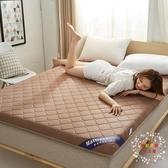 床墊1.5m床加厚學生家用保護墊1.8榻榻米2米雙人床褥子墊被經濟型