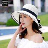 沙灘帽子女夏天韓版百搭可折疊出游草帽防曬帽遮陽帽太陽帽漁夫帽   LannaS