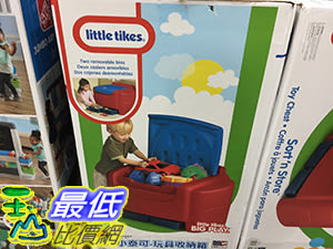[COSCO代購] LITTLE TIKES SORT N STORE TOY CHEST 小泰可玩具收納箱 _C111455