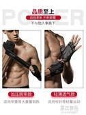 維動健身房護手套男女啞鈴器械單杠鍛煉護腕訓練半指運動引體向上      原本良品