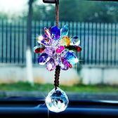 汽車掛件水晶新款車內飾品車載掛件車用吊墜車上掛飾後視鏡車掛女 潮先生