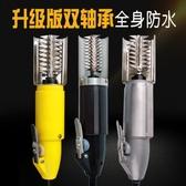 全自動魚鱗刨商用無線殺魚工具電動刮魚鱗殺魚機器打去魚刷刮鱗器