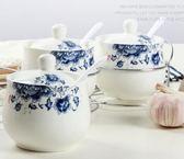 陶瓷調味罐三件套裝廚房用品GZG3441【每日三C】