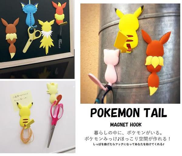 寶可夢 磁鐵 掛勾 皮卡丘 伊布 呆呆獸 Pokemon 神奇寶貝 日本正品 該該貝比日本精品 ☆