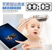 超薄小型電熱水器即熱式壁掛家用淋浴快速熱洗澡機恒溫 GB5015『M&G大尺碼』TW