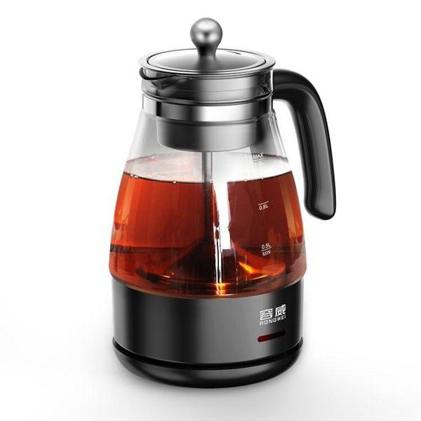 黑茶煮茶器 電熱全自動養生壺蒸茶壺玻璃普洱蒸汽電煮茶壺 igo  智聯 220v