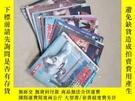 二手書博民逛書店罕見《柔道與摔跤》期刊雜誌,共17本,具體期數見圖片Y1959