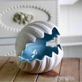 地中海海洋風擺件歐式工藝品裝飾品創意陶瓷海貝海螺菸灰缸糖果罐 港仔會社