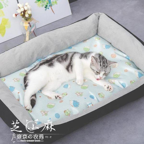 寵物夏天涼席貓咪專用貓墊子冰絲加絨面不粘毛四季通用貓用小涼席【東京衣秀】