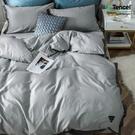 加大 182x188cm 60s天絲棉鑲邊薄被套床包四件組-銀灰【金大器】