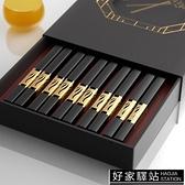 筷子家用家庭高檔 合金金屬的鋁耐高溫快子公筷鈦金防潮 防滑防霉