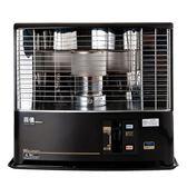 嘉儀暖房功率2.9KW煤油爐KEG-500