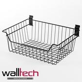 法國品牌 walltech 深型籃 大尺寸(XL) W46CM 黑色烤漆款
