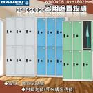 【台灣製】大富 DF-E5006F多用途置物櫃 附鑰匙鎖(可換購密碼鎖) 衣櫃 員工櫃 置物櫃