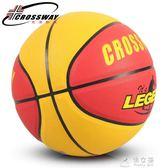5五號小籃球583紅黃色兒童幼兒園中小學生青少年彩色    俏女孩