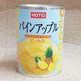 (泰國) Hotei 豪德鳳梨罐(切丁) 1罐 565公克 【4902511320355】