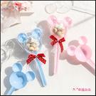 夢幻藍粉米奇糖果棒(小饅頭) 二次進場 迎賓擺桌 生日分享 禮物精選 迪士尼婚禮主題 來店禮