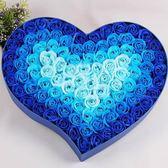 618好康又一發藍色妖姬100朵漸變玫瑰香皂花禮盒母親節創意生日禮品送女友WY