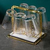 杯架 杯架托盤客廳家用放茶杯收納架子錘紋玻璃水杯套裝倒掛瀝水置物架【快速出貨八折鉅惠】