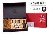 【九品元】一品禮盒(有禮/有心)x1盒