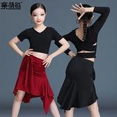 拉丁舞練功服女兒童春夏季新款少兒舞蹈裙比賽專業考級表演規定服 童趣屋 免運