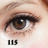 增田家 ★115★  大眼娃娃假睫毛專賣店 近千種假睫毛品牌及款式