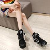 馬丁靴女夏季新款英倫風單靴瘦瘦百搭韓版高筒網紅短靴機車靴小時光生活館