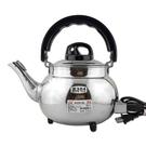 泉光牌 304不鏽鋼笛音電茶壺4L 煮水壺 煮開水 燒水壺 熱水壺 開水壺 煮泡麵 台灣製